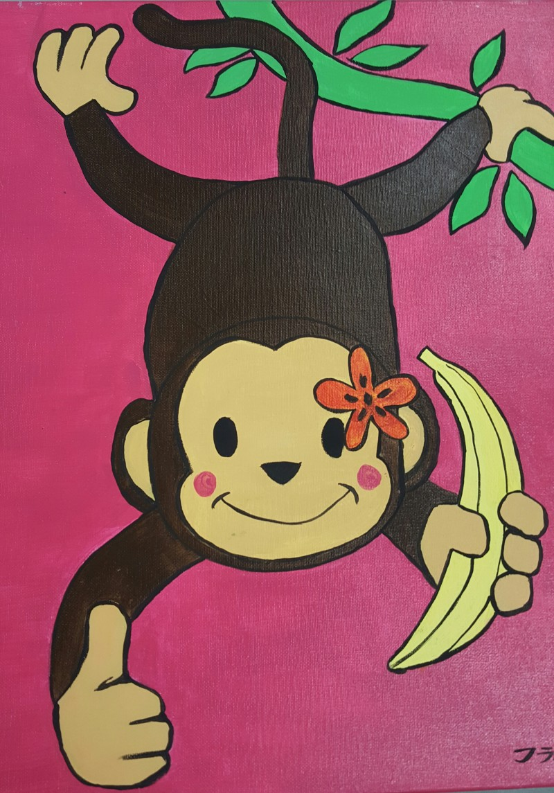 Kiddo Monkey - ZOOM Virtual Class with Take-Home Kit!